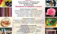 2._listovka-1.jpg