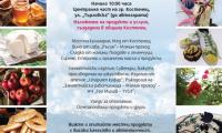 2._listovka_1.jpg